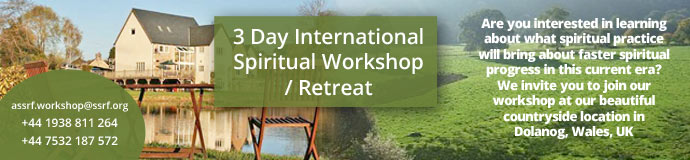 3 Day International Spiritual Workshop/Retreat