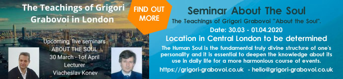 Seminar About The Soul